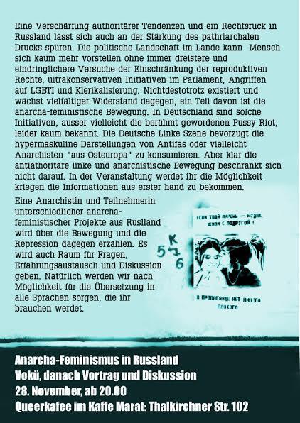 Flyertext zur Veranstaltung Anarchafeminismus in Russland